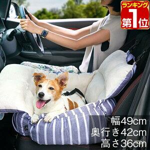 1年保証 ペット ソファー ベッド キャリー ドライブベッド 犬 ドライブ カーベッド 車 車用 ペットキャリー バッグ ペットベッド ペットソファ 2頭 いぬ イヌ ドライブ用品 ペット用品 旅行