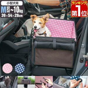 1年保証 ペット 犬 ドライブボックス Mサイズ 39 x 54 x 28 cm キャリー ドライブベッド ベッド ドライブ カーベッド 車 車用 ペットキャリー 折りたたみ キャリーバッグ バッグ ペットベッド 2頭