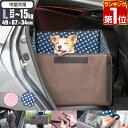 1年保証 ペット 犬 ドライブボックス Lサイズ 49 x 67 x 34 cm キャリー ドライブベッド ベッド ドライブ カーベッド …