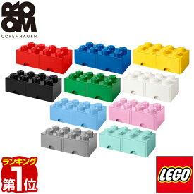 1年保証 レゴ ブロック 収納 ケース ボックス 引き出し レゴストレージボックス ブリック ドロワー8 50 x 25 x 18cm 収納ケース 積み重ね 収納ボックス おもちゃ 収納 棚 インテリア おしゃれ ★[送料無料]