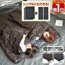 1年保証 寝袋 シュラフ 封筒型 二人用 2in1 シングル 連結 ダブル サイズ 200cm x 150cm 3シーズン 春 夏 秋 大型シュ…