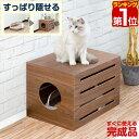 1年保証 猫 トイレ カバー 隠す トイレカバー レストルーム 収納 被せる 家具 おしゃれ キャット 猫トイレ 猫用 トイ…