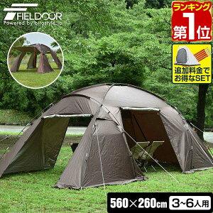 1年保証 テント 2ルームシェルターテント 560 ドームテント 560cm×260cm 大型 4人用 5人用 6人用 キャンプテント 耐水 遮熱 UVカット メッシュ ツールーム シェルターテント キャノピーテント フル