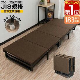 1年保証 ベッド 折りたたみベッド コンパクト 四つ折り 小型ベッド スモール シングル 幅65x180cm 折り畳みベッド 簡易ベッド ベッドフレーム マットレス一体型 省スペース キャスター付き 折りたたみコンパクトベッド ★[送料無料]