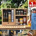 1年保証 スパイスボックス 木製 調味料入れ 折りたたみ キャンプ 持ち運び スパイス ボックス 調味料ケース 調味料ボ…