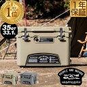1年保証 クーラーボックス 大型 33.1L/35QT ハードクーラーボックス クーラーBOX クーラーバッグ 釣り キャンプ BBQ …