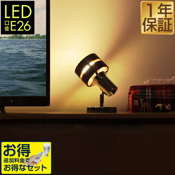 【1年保証】フロアライト シアターライティングフロアスポット 間接照明 照明器具 電気スタンド シアターライティング 床置型 映画 テレビ ホームシアター スポットライト フロアライト ライトスタンド スタンドライト[送料無料]