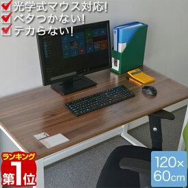 1年保証 クリアデスクマット 60×120 ソフトタイプ[1.5mm厚] デスクマット 60×120cm クリア 透明 デスク マット クリアデスクマット パソコンデスク パソコン デスクシート クリアーデスクマット 机 テーブルマット ★[送料無料][あす楽]