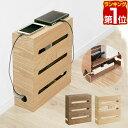 1年保証 桐 ルーターボックス 35×12×35cm ルーター 収納 ボックス ケーブルボックス 木製 ルータ ルーター 収納ボッ…