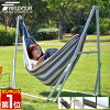 Freestanding hammock folding hammock dark brown fieldoor [stand hammock hammock stand independent folding chairs chairs], [Interior shop in outdoor veranda patio seamount carry design Interior outdoor camping equipment] [store Rakuten]