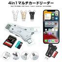 SDカードリーダー iPhone 11 pro max マルチカードリーダー USB3.0 iPhone XR iPhone XS Max iPhone XS データ 転送 カードリーダー ライター SD SDHC SDXC microSD マイクロSD microSDHC microSDXC 高速 外部メモリ 対応 出張 携帯 持ち運び SDカード 送料無料