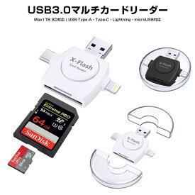 iPhone タイプC カードリーダー スマートフォン メモリー 容量不足 解消 usbメモリ バックアップ マイクロSD メモリ 外部メモリ アイフォン Android microSD SD 持ち運び データ保存 データ移動 USB Type-C 連絡先 写真 動画 保存 スマホ ホワイト ブラック 送料無料