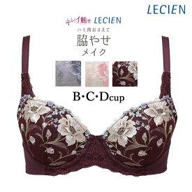 LECIEN lecien ルシアン キレイ魅せ脇やせメイクブラ ワイヤーブラ 4/5カップ(B・C・Dカップ)締めつけ軽減 16457