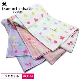 15%OFF ワコール wacoal ツモリチサト tsumori chisato バスタオル トランプドット 綿100% 無撚糸 60cm×120cm UER326