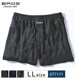 25%OFF ワコール Wacoal メンズ BROS ブロス はき心地はゆったり快適。ブロックプリント ニットトランクス(前開き・ノーマル丈)LLサイズ プレゼント GT7171セール