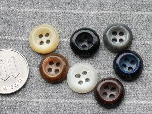 15mm 色違い ボタン 7個セット Button 釦 プラスチック ソーイング 裁縫 洋裁 雑貨 手作りに 【0815楽天カード分割】 02P05Oct15