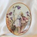 1998年 ロイヤル ウースター Royal Worcester ハーベル フェアリー Harebell Fairy 花の妖精が可愛らしい フラワー フ…