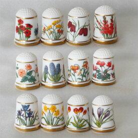 オランダの花 12種の花セット フランクリン ポーセリン ミント Franklin Porceline Mint 【送料無料】 シンブル 指貫き ソーイング コレクション アイテム 誕生日 ギフト プレゼント 【中古】