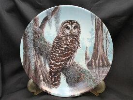 バレッド アウル (Barred Owl)アメリカフクロウ威厳あるフクロウの絵皿 Jim Beaudoinアメリカ ノウルズ限定発行1990年 ステートリー オウル シリーズ オウル 【送料無料】