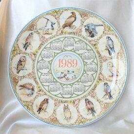 カレンダープレート 1989年 第19集 ブリティッシュ バード シリーズ4集 プレイ バード 猛禽類 Birds of Prey イギリスの鳥 フクロウ タカ ワシ ゴールデン イーグル オウル ノスリ ウェッジウッド WEDGWOOD 【送料無料】 【中古】
