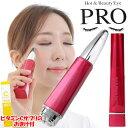 【1000円クーポン】【おまけ付】ホットアンドビューティーアイPRO 正規品 Hot&Beauty Eye Pro B-plus ホット&ビュー…