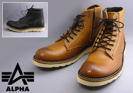 ALPHA INDUSTRIES[アルファ] サイドZIPミリタリーレザーブーツ/靴/AF1944/送料無料