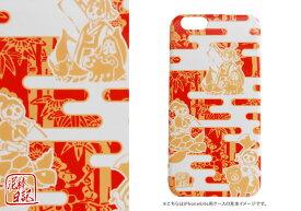 e3c15782d4 【受注生産】泥棒日記 御伽話 カバー型 和柄 スマホケース/スマートフォンケース