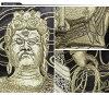 和禪悟 [禪悟] 阿卡拉繡可逆的日本模式柳光 /GSJR-007