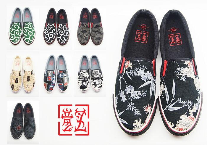 竜図 和柄生地 8柄 スリッポン和柄スニーカー/靴/1602PFZ01SP【