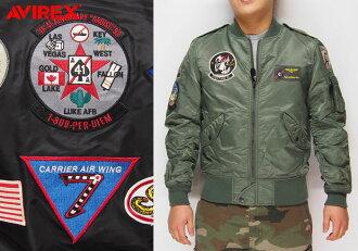 AVIREX [avirexl] 黑色 ACE L-2B 飛行夾克 / 外套 / 6162124 /