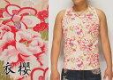 衣櫻[ころもざくら] 花柄 和柄タンクトップ/日本製/31-190-3/送料無料【様々な花柄デザインの衣櫻の和柄タンクトップ!】