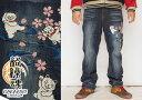 絡繰魂[からくりだましい] 笑い猫 刺繍 和柄ジーンズ/デニム/264292/送料無料【絡繰魂の猫和柄デニム!】