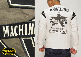 VANSON[バンソン] ワンスター迷彩 肩スタープリント ロングTシャツ/NVLT-719/送料無料【VANSON(バンソン)から新作アイテムが登場!!】