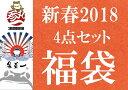 【予約販売】参丸一 4点セット 和柄 福袋/S2018/送料無料【和柄の4点福袋が登場!!】