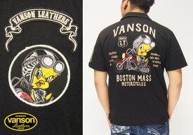 VANSON[バンソン] ルーニーテューンズ バイク ポロシャツ/半袖/バンソン/LTV-812/送料無料【VANSON(バンソン)から新作ポロシャツが登場!!】