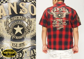 VANSON[バンソン] フライングスター 刺繍 チェック 半袖シャツ/バンソン/NVSS-804/送料無料【VANSON(バンソン)から新作半袖シャツが登場!!】