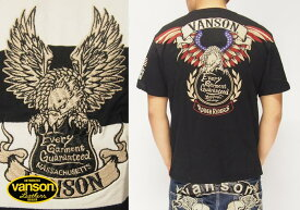 VANSON[バンソン] イーグル 刺繍 Tシャツ/半袖/NVST-805/送料無料【VANSON(バンソン)から新作Tシャツが登場!!】