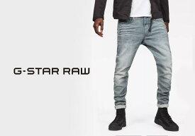 G-STAR RAW[ジースターロウ] D-Staq 3D スキニー ジーンズ/デニム/ジースター/D05385-9882/送料無料【ジースターから新作ジーンズが登場!!】
