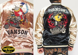 ANSON[バンソン] ルーニーテューンズ リバーシブル スカジャン/LTV-833/送料無料【VANSON(バンソン)から新作スカジャンが登場!!】
