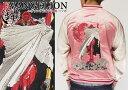 【期間限定セール】定価30240円を8%OFFセール[SALE] エヴァンゲリオン[Evangelion] × 錦コラボ アスカ×弐号機 和柄…