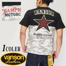 VANSON[バンソン] ビッグスター レーシング 刺繍 Tシャツ/半袖/NVST-903/送料無料【VANSON(バンソン)から新作Tシャツが登場!!】
