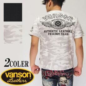 VANSON[バンソン] フライングスター 刺繍 Tシャツ/半袖/NVST-905/送料無料【VANSON(バンソン)から新作Tシャツが登場!!】