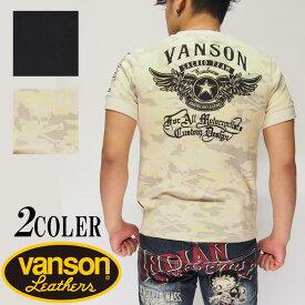 VANSON[バンソン] フライングスター サーマル 刺繍 Tシャツ/半袖/NVST-908/送料無料【VANSON(バンソン)から新作Tシャツが登場!!】