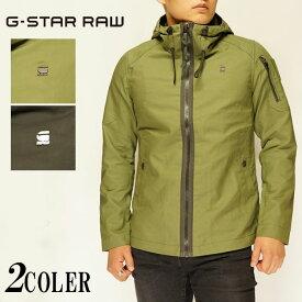 G-STAR RAW[ジースターロウ] BATT ZIP JKT ジャケット/D14050-5352/送料無料【ジースターから新作ジャケットが登場!!】