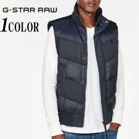 G-STAR RAW ジースターロウ Ore Denim Mix Vest ベスト メンズ D14008-A793/送料無料【G-STAR RAWから新作ベストが登場!!】