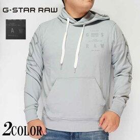 ジースター ロウ G-STAR RAW パーカー メンズ Core Graphic Hoodie D17678-A613 送料無料【ジースターから新作パーカーが登場!! 】