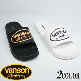 VANSON バンソン サンダル シャワーサンダル エンボス加工ロゴ NVSK-2002【VANSON[バンソン]から新作サンダルが登場!!】