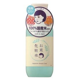 石澤研究所 毛穴撫子 お米の化粧水 200mL