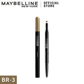 メイベリン ファッションブロウ スリム&ソフト BR-3 明るい茶色 アイブロウ(1本入)【メイベリン】