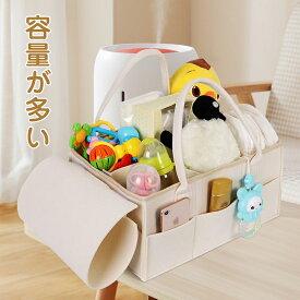 【送料無料】おむつストッカー 蓋付き 赤ちゃんおむつバッグ ベビー小物折畳収納ボックス 化粧品バスケット 収納バッグ おもちゃ 出産祝い